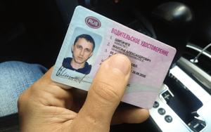Документы для подачи документов на водительское удостоверение