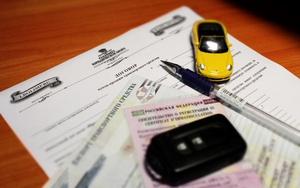 Какие нужны документы для переоформления машины в ГИБДД?